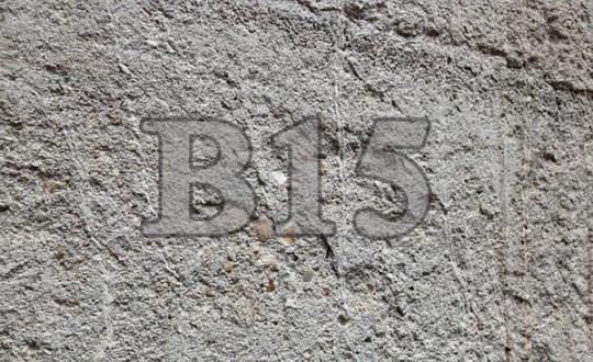 Прайд бетон трафареты для бетона в рулоне купить